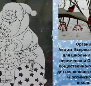 Дошколята из детского сада приняли участие во Всероссийской акции «Новый год в каждый дом»
